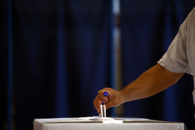 Latino Voters Ready for a Political Commitment