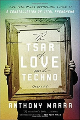 The Tsar of Love and Techno cover