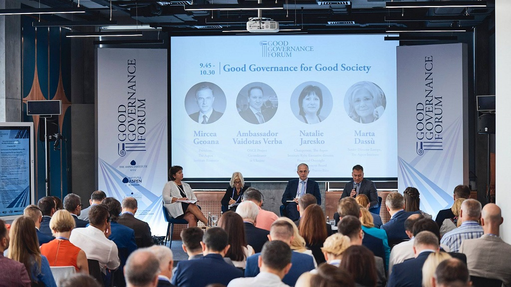 Good Governance Forum 2018 – Aspen Institute Kyiv
