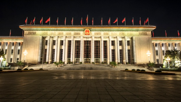 The Great Hall of the People, located in Tiananmen Square.