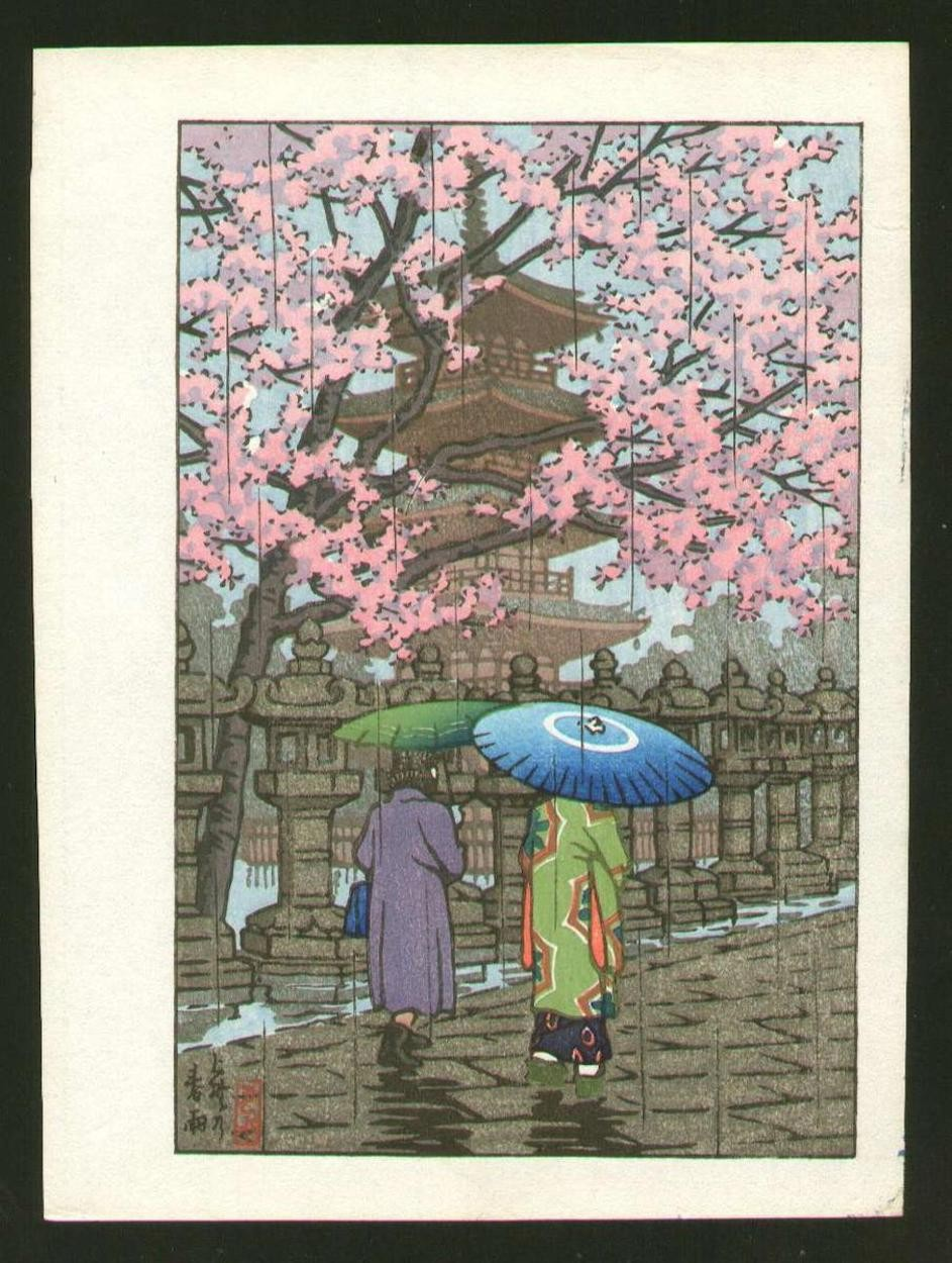 Spring Rain in Ueno Park By Hasui Kawase